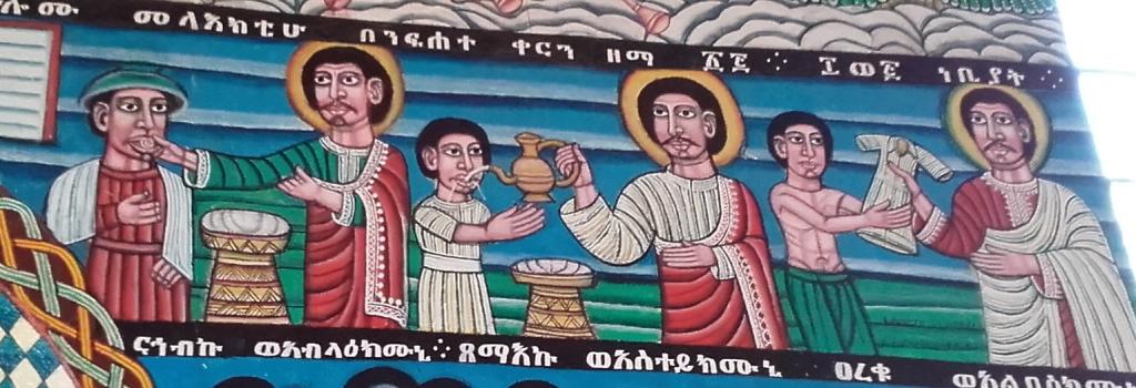 cattedrale di Emdibir